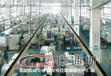东莞市奥迪斯机电设备有限公司营销网站案例