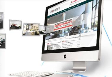 东莞鹰匠装饰设计工程有限公司营销型网站案例