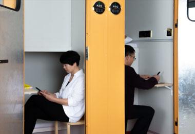广东短时间科技投资有限公司荣誉出品